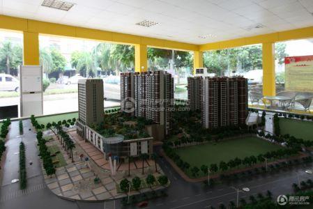 鑫源国际广场