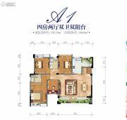 万嘉国际社区4室2厅2卫131--149平方米户型图
