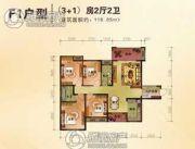 汇荣・桂林桂林3室2厅2卫0平方米户型图