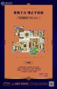 碧桂园・平侯府4室2厅2卫143--144平方米户型图
