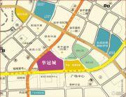华冠城交通图
