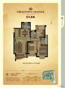 长乐大名城3室2厅2卫131平方米户型图