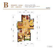 中江嘉城3室2厅2卫128平方米户型图