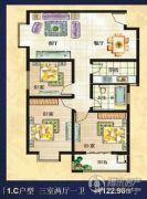 美巢蓝钻3室2厅1卫122平方米户型图