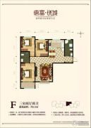 德富悦城3室2厅2卫119平方米户型图