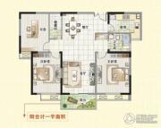 富城湾3室2厅1卫110平方米户型图