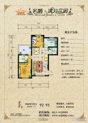 名爵・滨河花园2室2厅2卫92平方米户型图