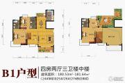 中城丽景花园4室2厅3卫180--181平方米户型图