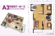 凯悦城2室2厅1卫92平方米户型图