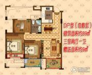 冠达紫御豪庭3室2厅1卫89平方米户型图