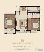 中海桃源里2室2厅1卫83平方米户型图