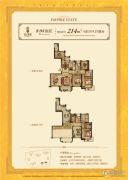 平阳滨江壹号6室3厅4卫214平方米户型图