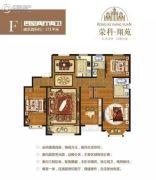 荣科・翔苑4室2厅2卫171平方米户型图