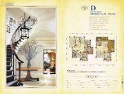 俪锦城・屿澜湾5室2厅2卫154平方米户型图