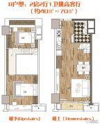 无锡缤悦湾电商公寓2室2厅1卫40--70平方米户型图