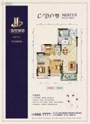 源惠盛世豪庭3室2厅2卫107平方米户型图