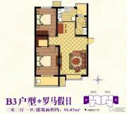 紫金蓝湾2室2厅1卫93平方米户型图