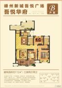 嵊州新城吾悦广场3室2厅2卫112平方米户型图