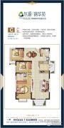 东源・锦华苑2室1厅2卫113--123平方米户型图