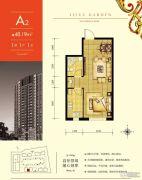 雷凯铂院1室1厅1卫48平方米户型图