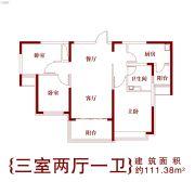 恒大绿洲3室2厅1卫0平方米户型图