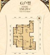 金色江湾3室2厅2卫0平方米户型图