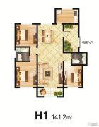 文兴水尚3室2厅2卫141平方米户型图