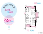 天泽・奥莱时代4室2厅2卫108平方米户型图