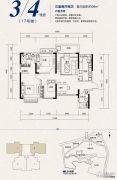 恒大照母山3室2厅2卫99平方米户型图