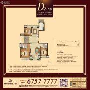 吴中万达广场3室2厅2卫135--145平方米户型图