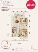 文杰莱茵广场2室2厅1卫74平方米户型图