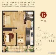 汇金・世界城1室2厅1卫66平方米户型图