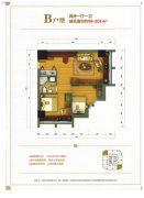 学府印象2室1厅1卫96--101平方米户型图