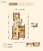 上实海上海3室2厅1卫85平方米户型图