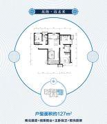 京能海语城3室2厅2卫127平方米户型图