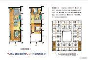 蓝波湾2室2厅2卫59平方米户型图