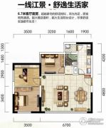 香颂e公馆3室2厅1卫0平方米户型图