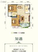 连山鼎府2室2厅1卫82平方米户型图