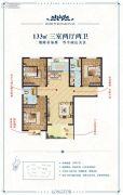 汇升・龙湖澜岸3室2厅2卫133平方米户型图