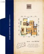 友豪・新世界3室2厅2卫108平方米户型图