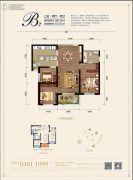 融创・澜�h台3室2厅2卫106平方米户型图