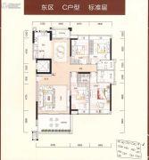 裕通花园4室2厅3卫0平方米户型图