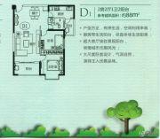 世豪香颂时光2室2厅1卫88平方米户型图