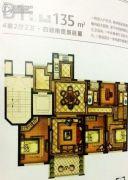 新湖广场4室2厅2卫135平方米户型图