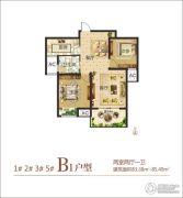 民安尚郡2室2厅1卫83--85平方米户型图