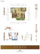 北大资源・颐和18983室2厅2卫126平方米户型图