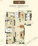 鹿鸣湖壹号4室2厅2卫0平方米户型图