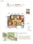 昆明新城吾悦广场4室2厅2卫130平方米户型图