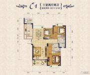 瀚海・御水兰庭3室3厅2卫117平方米户型图