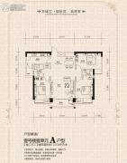 东城国际3室2厅2卫123平方米户型图